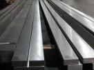 Полоса нержавеющая 10мм 2мм - изображение